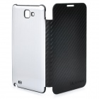 Protective Leather + Aluminum Alloy Wire Drawing Back Case for Samsung i9220 - Black + Silvery White