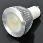 GU10 250~280LM 6500~7000K High Powered White Light LED Spotlight - Silver