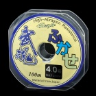 #4 High Quality Clear Fishing Line (100M-Length)