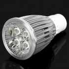 GU10 4W 7500K 400-Lumen 4-LED White Light Bulb (AC 85~265V)