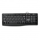 LiSheng KB-110 Comfortable Wired Keyboard - Black (145cm-Cable Length)