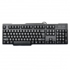 LiSheng KB-202 Comfortable Wired Keyboard - Black (145cm-Cable Length)