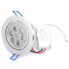 7W 6000~7000K 460~660-Lumen 7-LED White Light Ceiling Down Lamp w/ Driver (AC 220V)