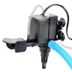 3-in-1 15W Immersible Submersible Filtration / Air Pump (AC 220~240V)