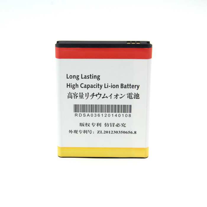 Replacement 3.7V 2600mAh Battery for Samsung Galaxy Note i9220 GT-N7000