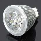 GU5.3 5W 6400K 510-Lumen 5-LED White Light Bulb (DC 12V)