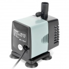 12W Submersible Aquarium Water Pump (220~240V / 50Hz)