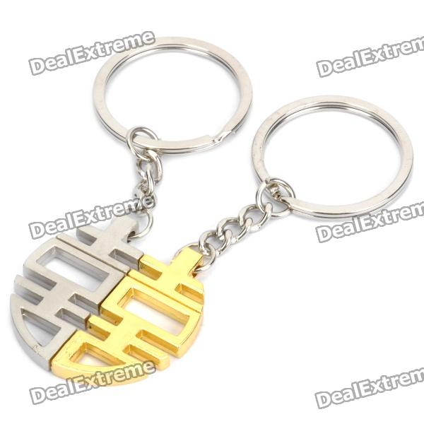 Chinese Character Xi (Meaning Happy) Shaped Keychain with Magnet - Silver + Gold (Pair) the great science fiction