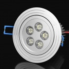 5W 6000-7000K 320-480LM 5-LED White Light Ceiling Down Lamp w/ Driver (AC 220V)