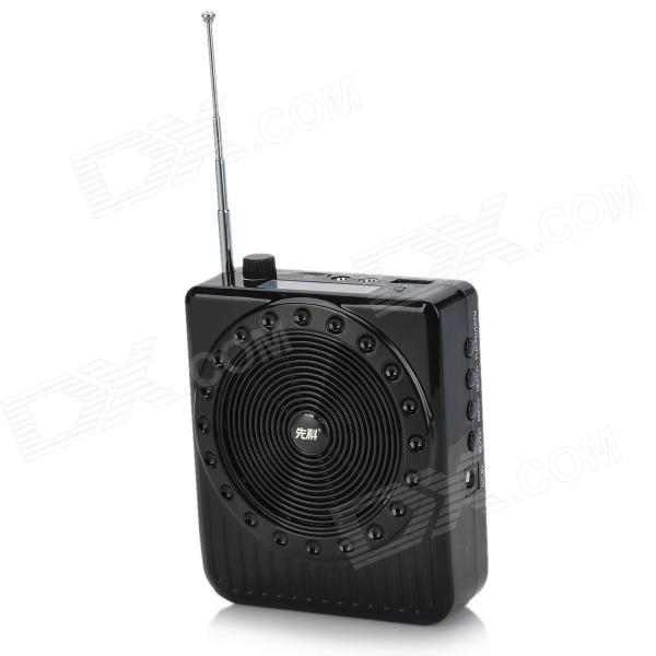 Multi-Function Megaphone Voice Amplifier w/ DC / USB 2.0 / 3.5mm Audio / TF - Black