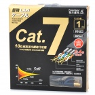 PowerSync Cat.7 RJ45 High Speed Ethernet Cable (100cm)