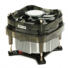 Professional Heatsink LGA775 Intel CPU Cooler Fan