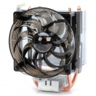 COOLERMASTER 1800RPM CPU Heatsink w/ Cooling Fan