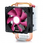 Coolermaster 2200RPM CPU Heatsink + Cooling Fan Set