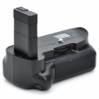 MB-D51 Vertical External Battery Grip for Nikon D5100 (2 x EN-EL14)