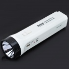 100-Lumen 2-Mode 15-LED White Light Flashlight W/ USB / TF / FM (1 x 1200mAh Lead-acid Battery)