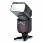 "Oloong SP-690II 2.0"" LCD Flash Speedlite Speedlight for Nikon (4 x AA)"