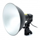 G-801B Studio Light with Lampshade (220V)