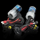 H1 55W 6000K 3000LM HID White Light Xenon Headlamps (Pair)