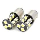 1142 / S25 3.8W 6500K 266-Lumen 19-5050 SMD LED White Light Car Braking Lamps (DC 12V / Pair)