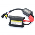 Replacement 35W HID Ballast (12V)