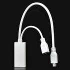 MHL Micro USB Male to HDMI Female + Micro USB Female Adapter Cable - White (15cm-Length)