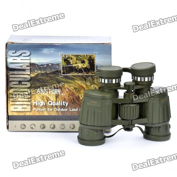 7x35 18-Degree Field Coated Optics Water-resistant Binocular - Random Color