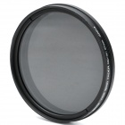 Nicna 67mm Neutral Density Filter for SLR Camera - Black
