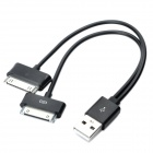 2-in-1 USB Charging Data Cable for Samsung / Apple iPhone / iPad (15cm)