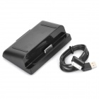 USB Charging Dock Station w/ Data Cable for Samsung Tab P7510 - Black