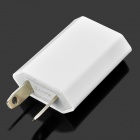 USB Power Adapter/Charger for iPhone - White (100~240V/AU Plug)