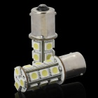 2.16W 6000~6500K 16~18-Lumen 18x5050 SMD LED White Light Car Lamps (DC 12V / Pair)
