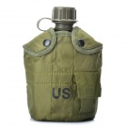 Cool Outdoor Tactical Military Aluminum Water Bottle with Cup / Pouch - Army Green (1L)