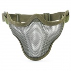Tactical Iron Mesh Protective Mask for War Game - Green