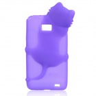 KiKi Cat Protective Back Case Cover + ARM Screen Protector for Samsung Galaxy s2/i9100 - Purple