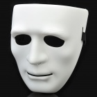 Cool White Mask with Elastic Strap