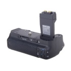 BG-E8 Vertical External Battery Grip for Canon EOS 550D / 600D