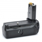 Designer's External Battery Grip for Nikon D80/D90