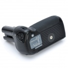 External Battery Grip for Nikon D80/D90