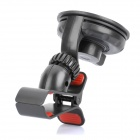 Universal Car Swivel Mount Halter für iPhone / Handy / GPS / MP4 - Schwarz
