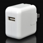 USB AC Power Adapter Charger for iPhone / iPod - White (AC 100~240V / 2-Flat-Pin Plug)
