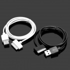 Designer's USB Charging & Data Cables for iPhone / iPad / iPod Touch (2-Pack / 88cm-Length)