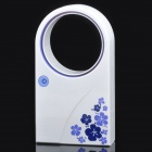 USB/4xAAA Powered Bladeless Fan - White + Purple