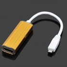 MHL Micro USB Male to HDMI Female Adapter Cable (10cm-Length)
