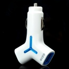 OZIO Dual USB Car Charger Power Adapter - White (DC 12~24V)