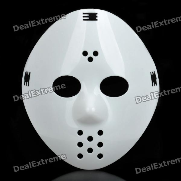 Cool Face Mask with Elastic Strap - White
