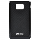 Designer's Replacement Plastic Back Cover for Samsung i9100 Galaxy S2 - Black