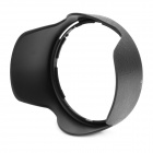 HB-35 Plastic Camera Lens Hood for Nikon - Black