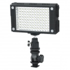 7W 800Lux 96-LED Video Light for Camera - Black