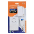 Wireless Remote Control Magnetic Door Alarm - White (3 x AA)